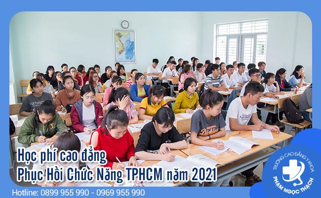 Cao đẳng Dược Sài Gòn có tốt không